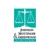 Johnson Motinger Greenwood Law Firm