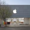 Apple Burlingame