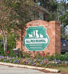 All Pets Hospital - Baton Rouge, LA