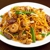 Dinersland Chinese Restaurant