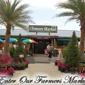 Flamingo Road Nursery - Davie, FL