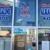 Adva Water Store