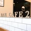BAB Cafe