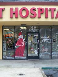 Watt Avenue Pet Hospital