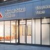 Mount Sinai Doctors Stuyvesant Town