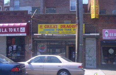 New Great Dragon Restaurant 22412 Linden Blvd Cambria Heights Ny 11411 Yp Com