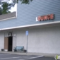 B B Bridal - San Jose, CA