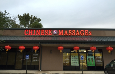 CHINESE MASSAGE CLINIC 2# - Baton Rouge, LA