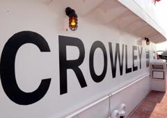 Crowley Fuels - Ketchikan Fuel Delivery (Service Station) - Ketchikan, AK