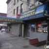 Santiago Restaurant Inc Restaurant