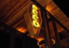ECCO - Atlanta, GA