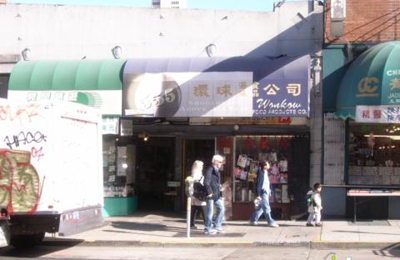 Wonkow Food Products - San Francisco, CA