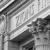 Zions Bank East Sandy Financial Center