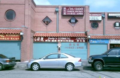 Lao Beijing Restaurant - Chicago, IL