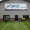 Greene's Truck Auto Service, Inc.