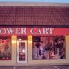 Flower Cart Florist