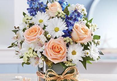 1 800 Flowers Com 104 Lincoln Way Ames Ia 50010 Yp Com
