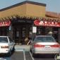 East Bay Vision Center - Fremont, CA