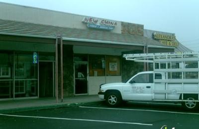 New China Restaurant - Whittier, CA