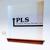 PLS Custom House Broker Inc