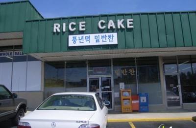 P N Rice Cake House - Atlanta, GA