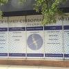 Joyce Family Chiropractic and Wellness
