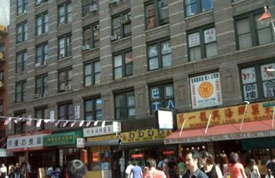 Tse's Lay On Inc - New York, NY