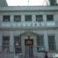 Church of Grace to Fujianese N Y Inc - New York, NY