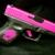 Pocono Gun Supplies - CLOSED