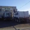 Oaxaca Diesel