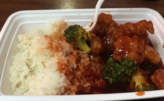 Great Wall Chinese Food Take Out