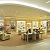 Louis Vuitton New York Saks Fifth Ave Shoe Salon