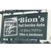 Bion's Service Center