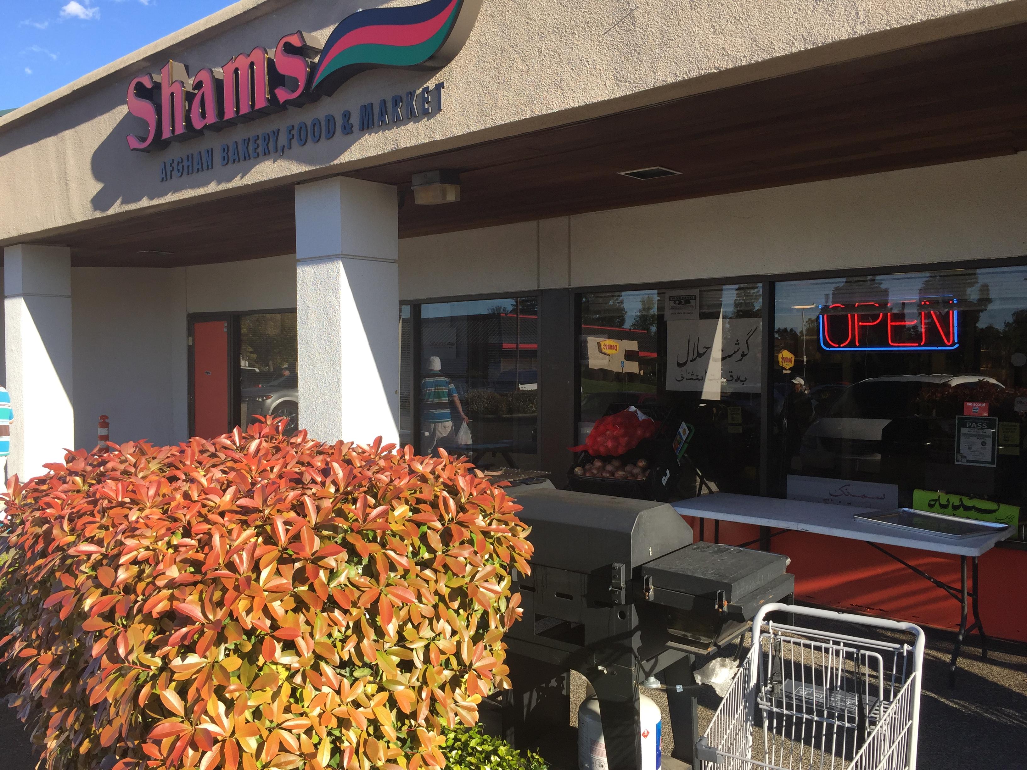 Shams Market 3510 Auburn Blvd Sacramento Ca 95821 Yp Com