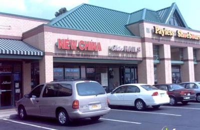 Yama Sushi Bar - Baltimore, MD