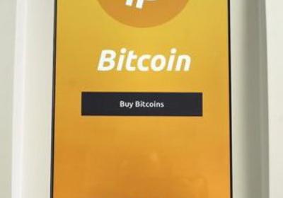 bitcoin gép a közelben usa