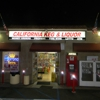 California keg and liquor