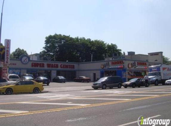 Atlantis Super Wash Center - Brooklyn, NY