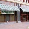 Takechi's Jewelers