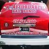 A-Affordable Bail Bonds