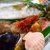 Fishbone Kitchen