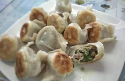 Fuji Huoshao & Dumpling - San Jose, CA