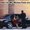 My Metro Taxi - Detroit Airport Cars Service