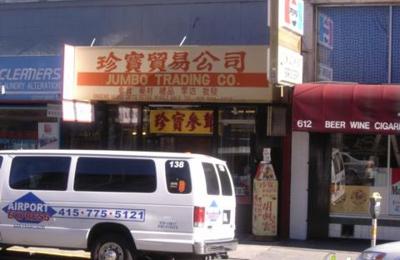 Pui Wan Lee, Other - San Francisco, CA
