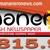 EL MANANERO NEWSPAPER