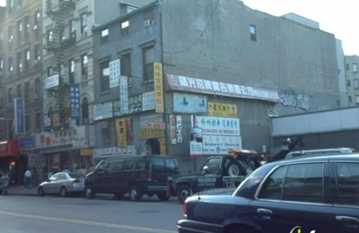East Broadway Pharmacy - New York, NY