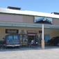 Outdoor World Sporting Goods - Santa Cruz, CA
