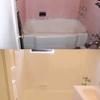 Bath Professional