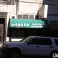 The Lucky Creation Vegetarian Restaurant - San Francisco, CA