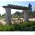 SOUTHERN CALIFORNIA LANDSCAPE CONSTRUCTION, INC.